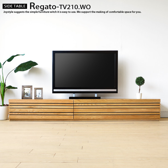 格子デザインがおしゃれなオーク無垢材のTVボード