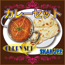 curry set