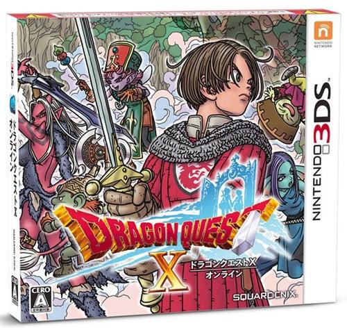 3DS ドラゴンクエストX