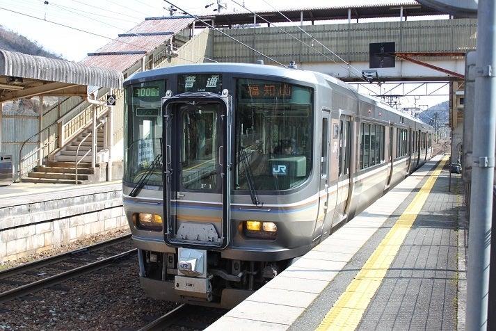 駅旅の鉄人(てつじん・てつびと)秘境駅へ7 ~立木駅(JR西日本 山陰本線)~コメント