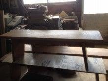 センターテーブル2