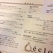 ■ eclore(エ…