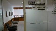 SBS student service
