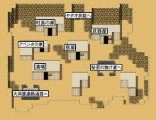 ヤタオ集落
