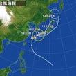台風8号 来るの? …