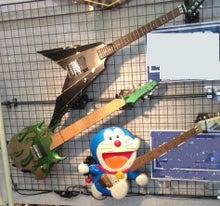 どらえもんギター