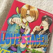 LOVE STAGE…
