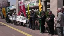 核燃料廃棄物搬入集会