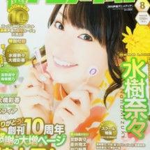 ◎ 雑誌がたくさん〜…