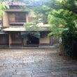 京都 祇園 東山 料…