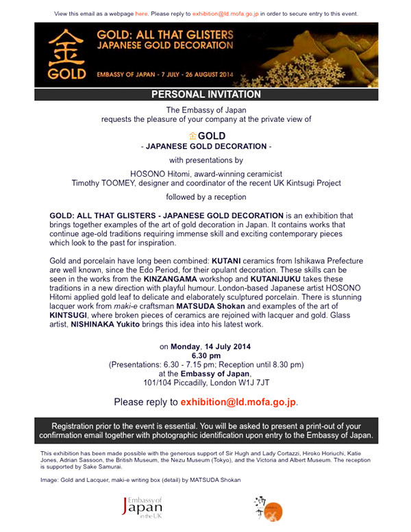 在英国日本大使館GOLD金展