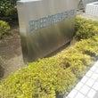 緊急地震速報と町田