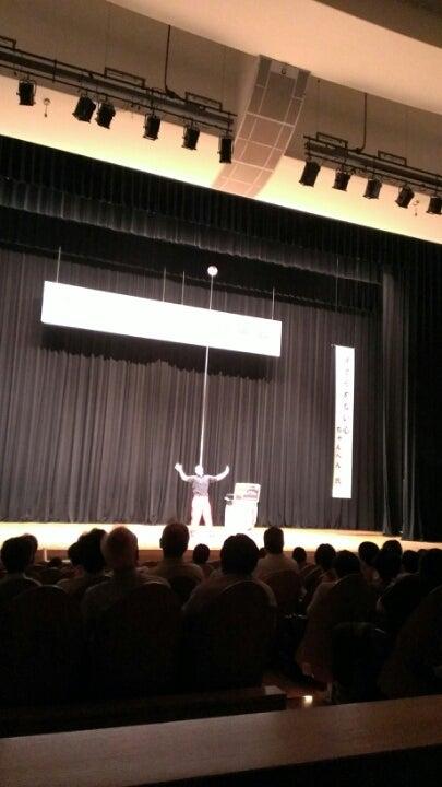 田原本町で世界的パフォーマーちゃんへん.公演を観る! | 京都 ...