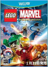 Wii U レゴマーベル スーパーヒーローズ・ザ・ゲーム 1月22日発売