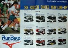 1988.5ダイ ランバード