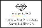 design LUV+IT デザインラビット ホームページ、ブログカスタマイズ、チラシ、名刺などWeb・DTP制作