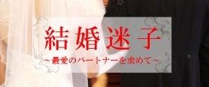 神戸・御影・芦屋を中心に沖縄・東京などで活動するパーソナルトレーナー 伊藤 出 ~Izuru Style~
