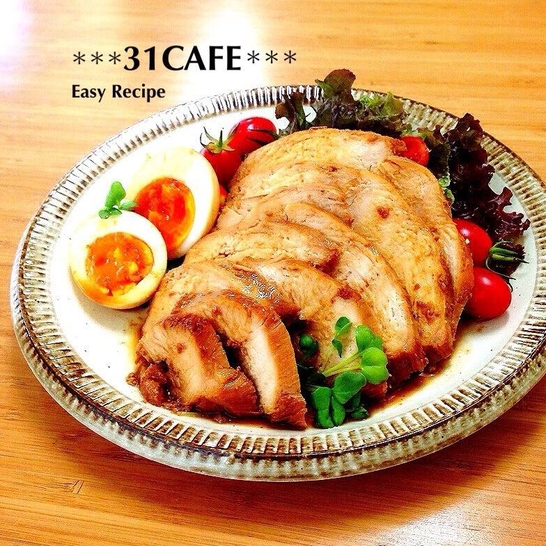 ♡胸肉で作り置き♡フライパンで煮るだけ簡単鶏チャーシュー♡