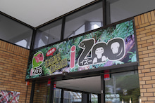 iZoo入り口