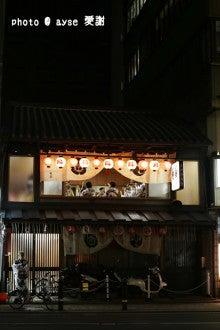 祇園祭 練習風景