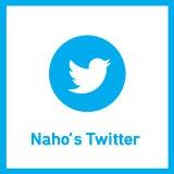 Naho's Twitter