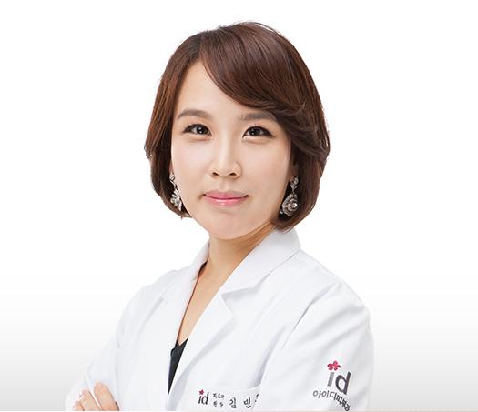 韓国皮膚科、カンナム皮膚科、レーザー