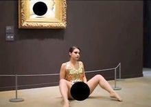 世界水準のセックスアート?!