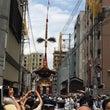 祇園祭の前祭(さきま…