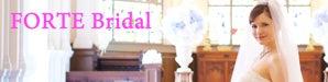 静岡・東京の美容室FORTE ブライダル ブログ