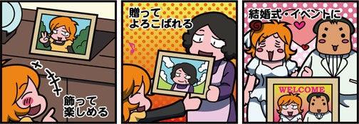 漫画部分サンプル