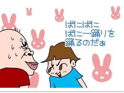 ゲイ 漫画 ナニ
