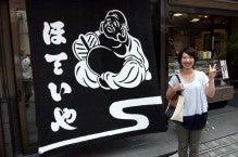 トートバッグ(キャメル×黒×白)1407-15