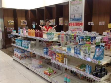 藤崎 スーパーマーケット