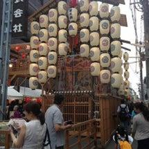 祇園祭に行ってきまし…