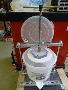 蜂蜜搾り器試作