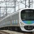 ☆電車大好き☆