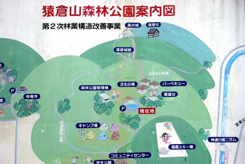 猿倉城①/案内図