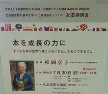 名古屋友の会 講演会 - ODN:各種サービスの