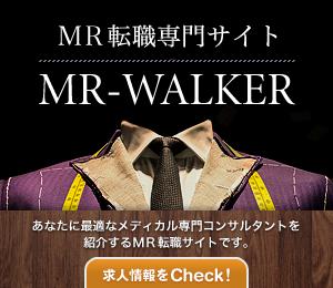 mr-walker_banner