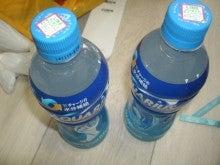 モラージュで購入した岐阜のK君公式飲料