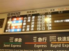小田急新宿