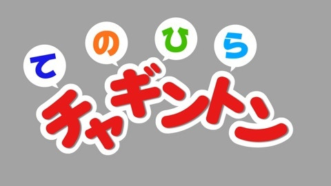 【河原麻依歌】 椚まいか Part.2 【橘ゆうしゃ】fc2>1本 YouTube動画>18本 dailymotion>1本 ->画像>1778枚