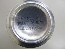 高価買取 ビール スーパードライ 越谷 賞味期限