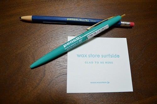 wax store surfside