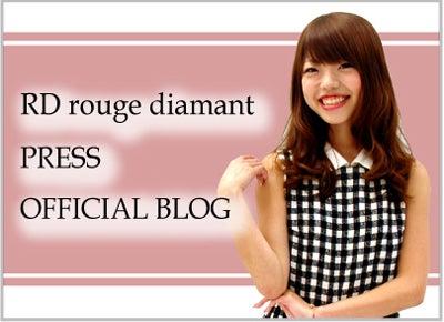 RD Pressのブログ-夏バナー
