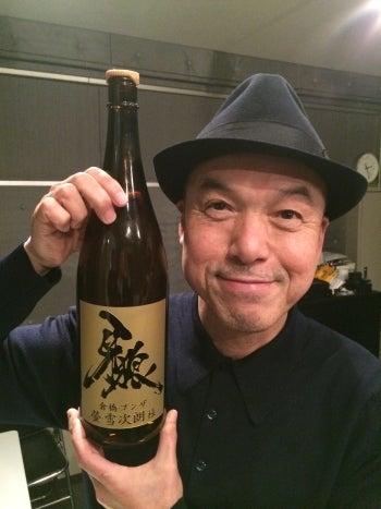 【魔戒ノ花・撮影秘話】第15話「紅茶」09