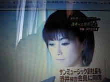 【コロナ・パンデミック陰謀論の連続検証 ...