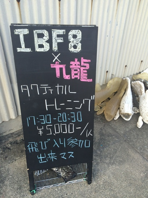 {B4D23B7D-B122-4D20-BF43-802DE75807BB:01}