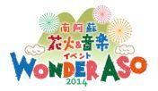 WONDER ASO 2014