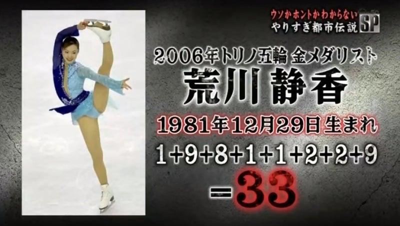 http://stat.ameba.jp/user_images/20140726/11/reichel-mh/0d/41/j/o0800045213014608229.jpg